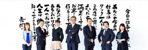 トップページ_リズム食品株式会社_-_2015-09-28_14.01.47