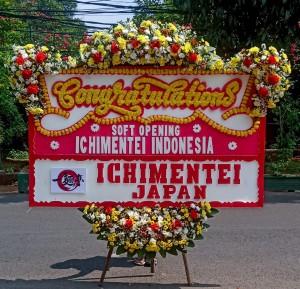インドネシア一麺亭2